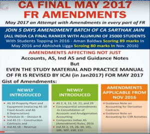CA Final Amendments for financial reporting relevant for May 2017 Exams