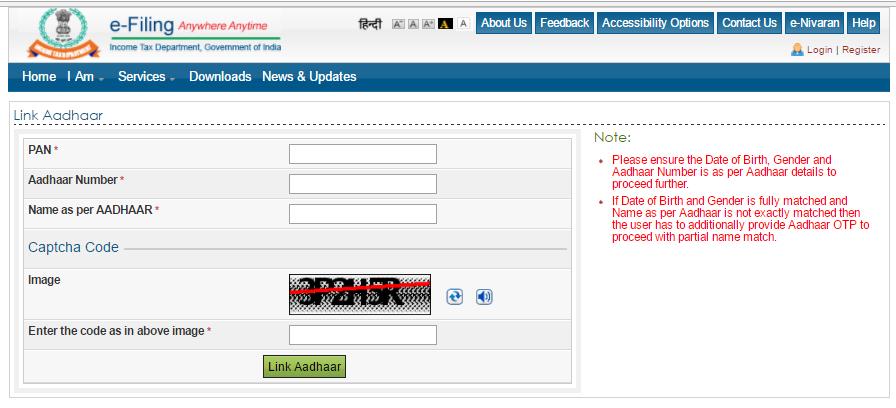 How To Link Aadhaar card and PAN