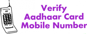 how to link mobile number to Aadhar