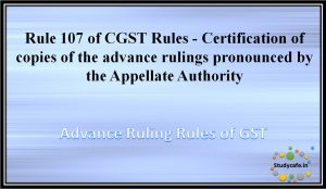 Rule 107 of CGST Rules - Certification of copies of the advance rulings pronounced by the Appellate Authority