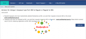 How to change taxpayer type from SEZ to Regular or Regular to SEZ