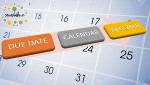 Due date calendar of April 2018 | GST Due date calendar for April 2018