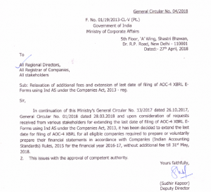 Relaxation of additional fees and extension of last date of filing of AOC-4 XBRL E-Forms