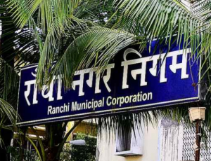 Ranchi Municipal Corporation invites CA / CMA Firms For Internal Audit