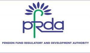 PFRDA Inviting Articles, Blogs and write-ups from members of ICAI, PFRDA Inviting Articles, PFRDA, Pension Fund Regulatory and Development Authority