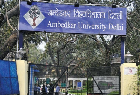 Dr B. R. Ambedkar University invites tenders from CA firms for preparation of accounts