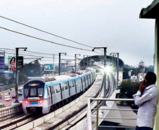 Amaravathi Metro Rail Corporation Limited is a Government authority : AAR