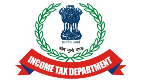 Holding period of capital asset on conversion of branch of a foreign company | Income Tax Notification