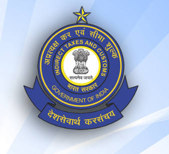 RCM on Security Services applicable with effect from 1.1.2019