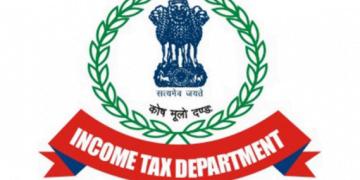 Income tax (4th Amendment) Rules 2019 [For Amendment in Form 15H]