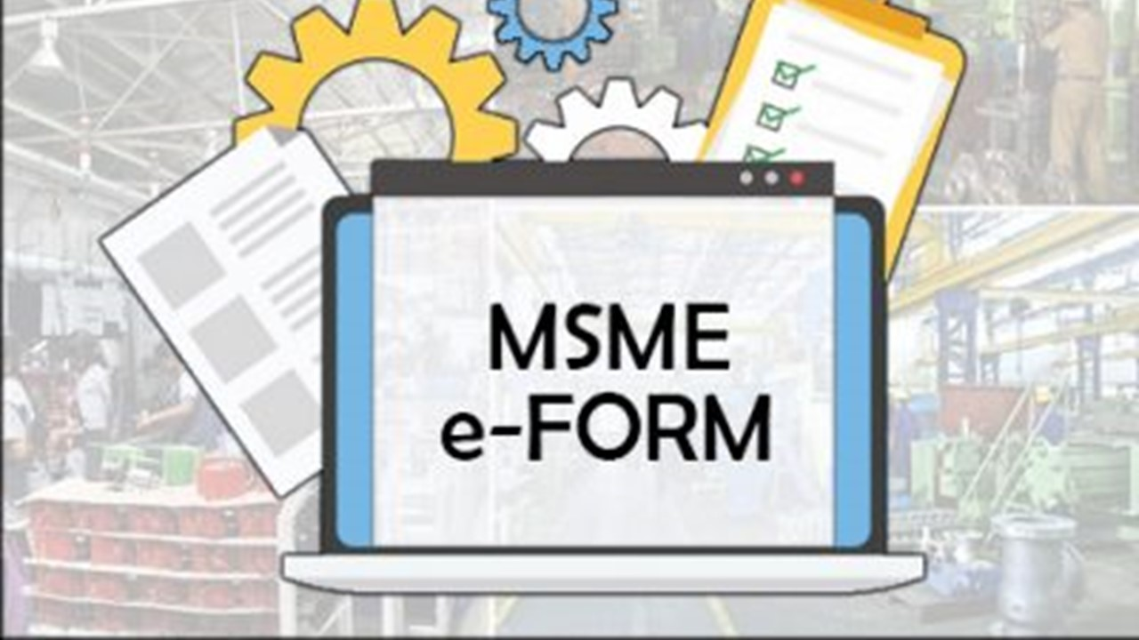 Key points on E – Form MSME-1