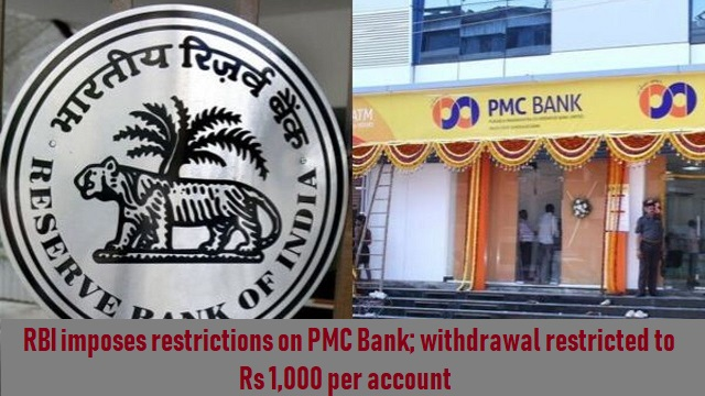 RBI imposes restrictions on PMC Bank; withdrawal restricted to Rs 1,000 per account
