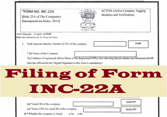 Filing of Form INC-22A : Forms to be made available for ACTIVE-non-compliant Company