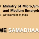 MSME SAMADHAAN-Delayed Payment Monitoring System