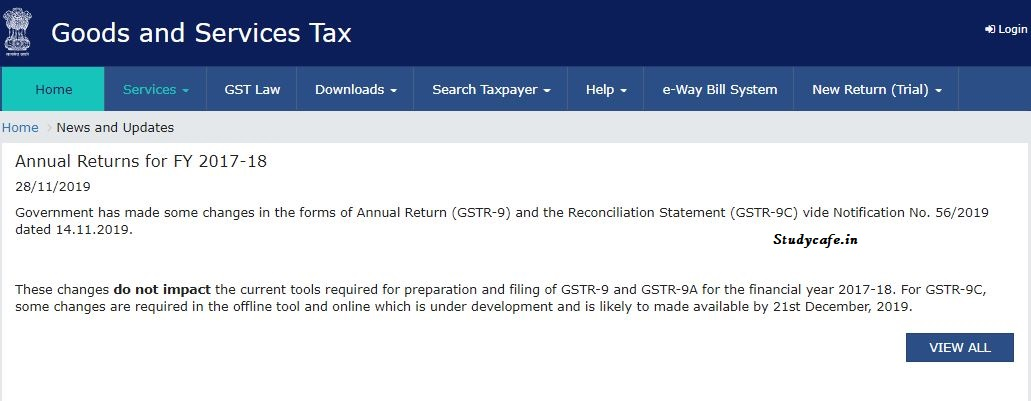 New tool for filing GSTR 9C now to be made available from 21st Dec 19