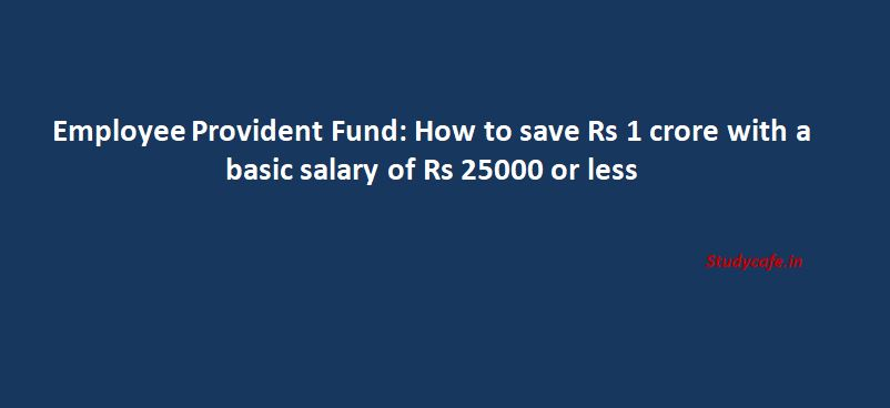 Employee Provident Fund: How to save Rs 1 crore with a basic salary of Rs 25000 or less