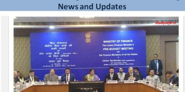 GST Council Meeting : 38th GST Council Meeting News and Updates