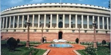 Finance Act 2020 notified by Finance Ministry