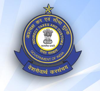 MOF Notifies special procedure for registrations of UT of Dadra and Nagar Haveli & Daman and Diu