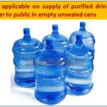 GST applicable on supply of purified water to public in empty unsealed cans