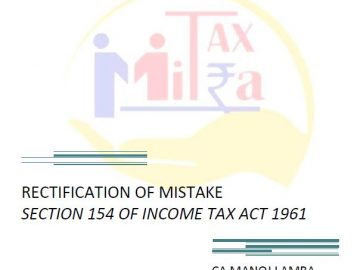 Section 154 | Rectification of mistake | Income Tax E-Book