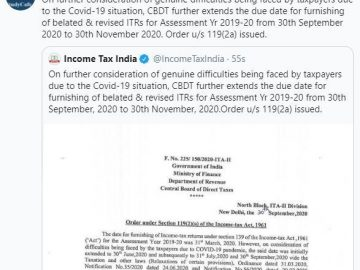 Belated/Revised ITR filing due date for FY 2018-19 extended to 30/11/2020