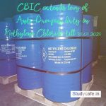 CBIC extends levy of Anti-Dumping duty on Methylene till 31.01.2021