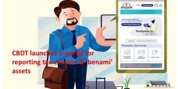 CBDT launches e-portal for filing complaints regarding tax evasion, Benami Properties & Foreign Undisclosed Assets
