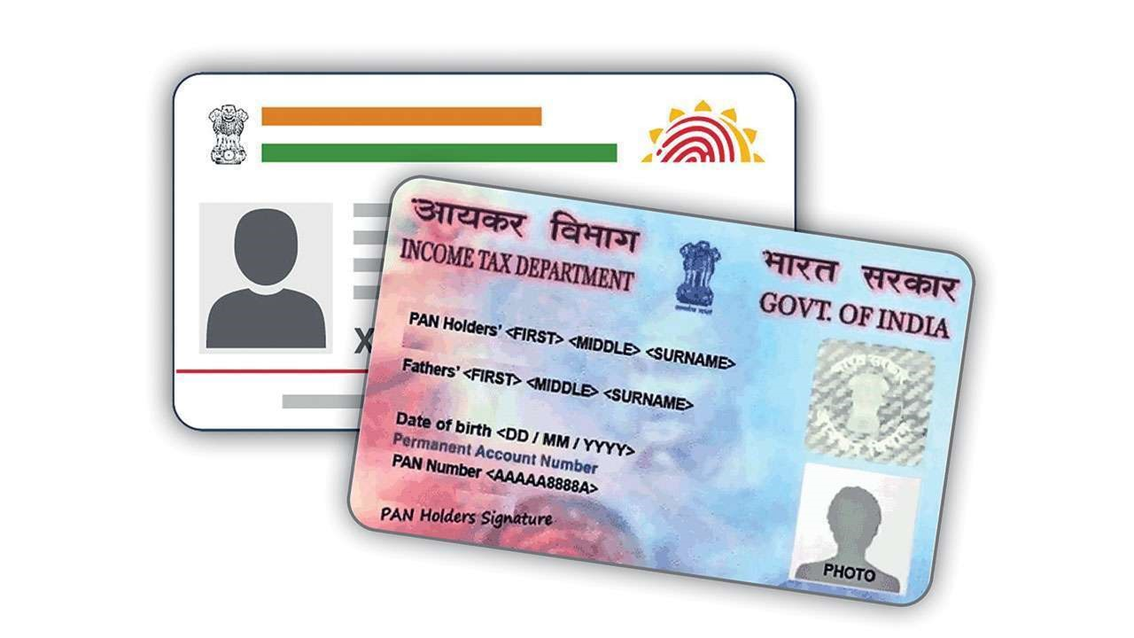 Due Date of linking of Aadhaar number with PAN extended to 30th June 2021