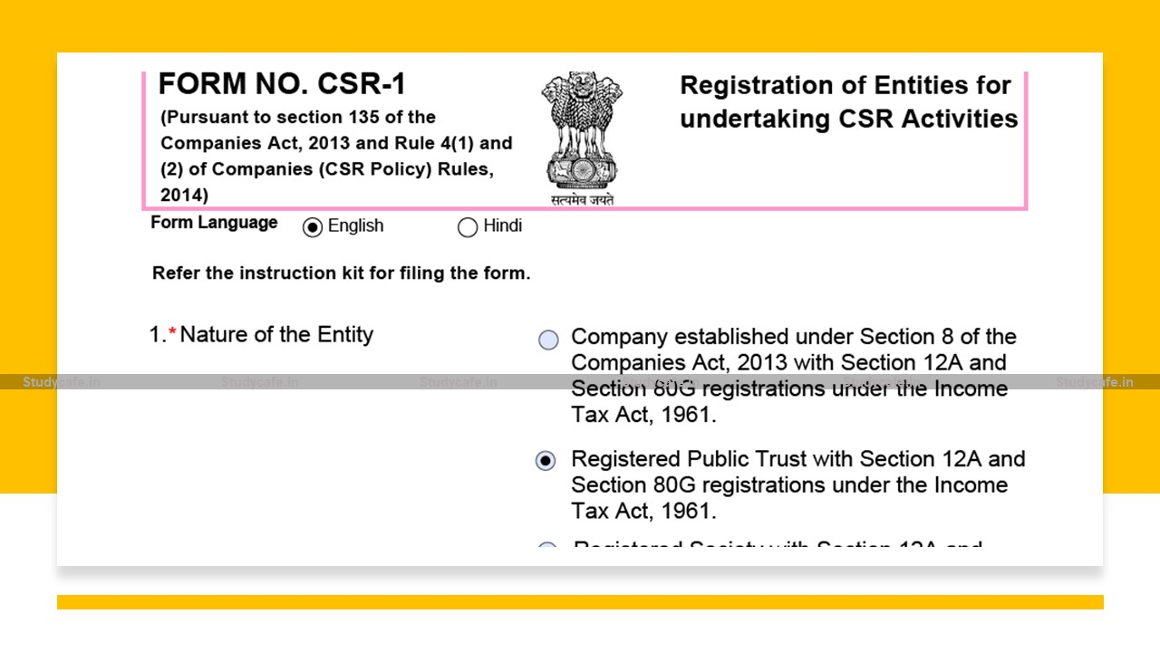 CSR-1 Form now available on MCA site for Filling